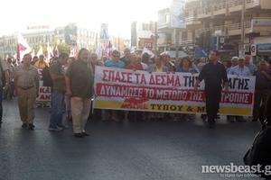 Σε εξέλιξη το συλλαλητήριο του ΠΑΜΕ στην Αγία Παρασκευή
