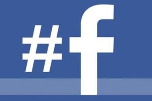 Η λειτουργία των hashtags έφτασε στο Facebook