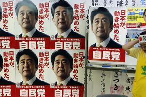 Για το νέο δημοτικό συμβούλιο του Τόκιο ψηφίζουν οι Ιάπωνες