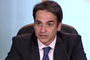 Επίθεση Μητσοτάκη σε Φωτόπουλο και ΣΥΡΙΖΑ