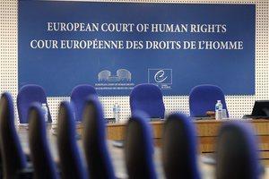Καταδίκη της Ελλάδας από το Ευρωπαϊκό Δικαστήριο Ανθρωπίνων Δικαιωμάτων