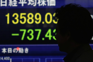 Οι ιαπωνικές τράπεζες απέφυγαν την κρίση λόγω… αγγλικών