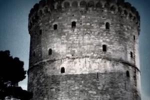 Βίντεο 13χρονης για τη Θεσσαλονίκη