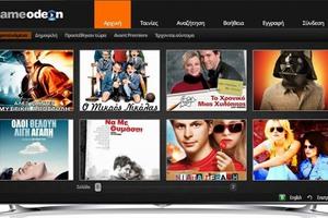 Η πρώτη video on demand υπηρεσία σε smart tv
