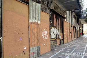 Η Αθήνα της κρίσης και των αντιθέσεων