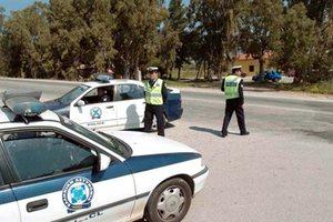 Συνελήφθησαν 111 άτομα σε αστυνομική επιχείρηση στη Λακωνία