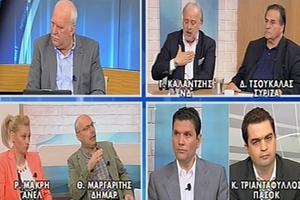 «Τον Έλληνα μαύρο που σηκώνει τη σημαία, τον τιμώ»
