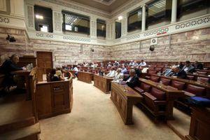 Οι προτάσεις φορέων για το αντιρατσιστικό νομοσχέδιο