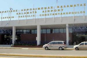 Αυξημένη 21% η κίνηση στο αεροδρόμιο Καλαμάτας