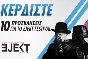 Κερδίστε 10 προσκλήσεις για το EJEKT Festival