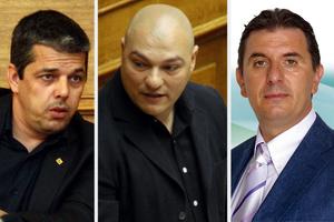 Αίρεται η βουλευτική ασυλία Καρανάσιου, Γερμενή και Μπούκουρα