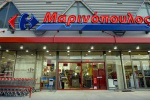 Η ΠΟΜΙΔΑ για την εταιρεία «Μαρινόπουλος»