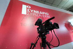 ΣΥΡΙΖΑ: «Τελειώνει» ο χρόνος της κυβέρνησης