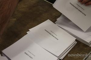 Δύο ακόμη υποψήφιοι για την προεδρία πέραν του Αλέξη Τσίπρα