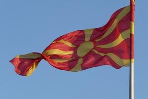 Αύξηση σημείωσε το ΑΕΠ της ΠΓΔΜ