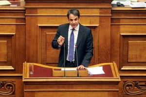 Δεκτό επί της αρχής το νομοσχέδιο για τις ρυθμίσεις στο δημόσιο τομέα
