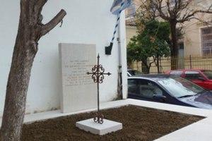 Βεβήλωσαν τον τάφο του επισκόπου Ιωσήφ Ρωγών στο Μεσολόγγι