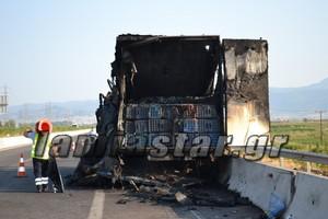 Παρανάλωμα του πυρός νταλίκα στην Αθηνών - Λαμίας
