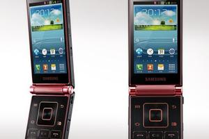 Νέα συσκευή με ρετρό διάθεση ετοιμάζει η Samsung