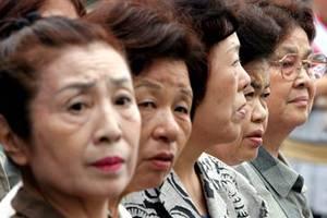 Μακροβιότερες γυναίκες στον κόσμο οι Γιαπωνέζες