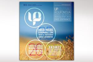 Up Festival 2013 στο Άνω Κουφονήσι