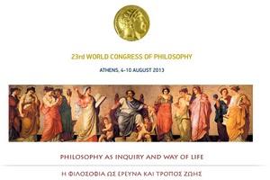 Το παγκόσμιο συνέδριο Φιλοσοφίας στην Ελλάδα