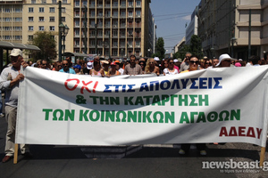 Στην πλατεία Κλαυθμώνος οι διαδηλωτές