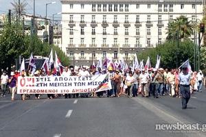 ΑΔΕΔΥ και ΠΑΜΕ διαδηλώνουν έξω από το υπ. Διοικητικής Μεταρρύθμισης