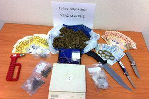 Συνέλαβαν τρεις για ναρκωτικά στη Νέα Μάκρη