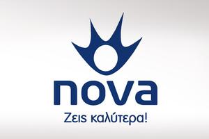 «ΛΑΜΠΑΤΕΡ» στο Novalifε