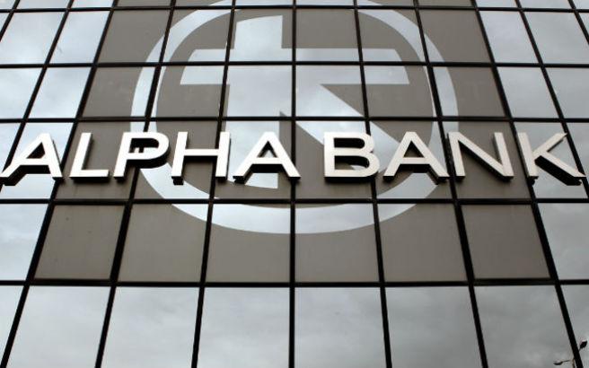 «Καλύτερη Τράπεζα στην Ελλάδα» για το 2018 η Alpha Bank