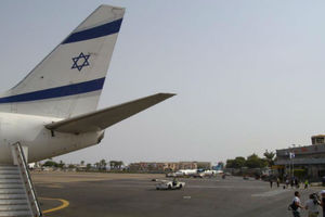 Ο Ευρωπαϊκός Οργανισμός Ασφάλειας ήρε την προειδοποίησή του για πτήσεις προς το Ισραήλ