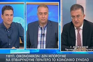«Ο ελληνικός λαός έχει κάνει φοβερές θυσίες»