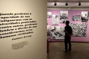 Στοιχεία για τη δικτατορία της Βραζιλίας σε ιστότοπο στο διαδίκτυο