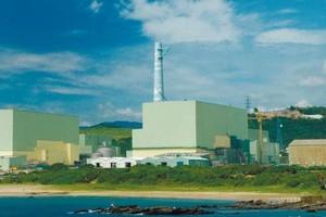 Διαρροή ραδιενεργού ύδατος σε πυρηνικό εργοστάσιο στην Ταϊβάν