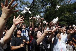Γιορτή ειρήνης στην Ιαπωνία