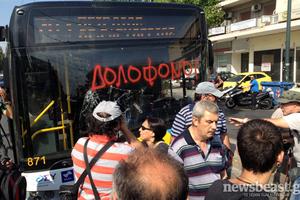 Νεαροί επιτέθηκαν σε λεωφορείο στο Περιστέρι