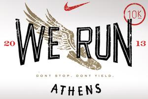 H Nike σας προσκαλεί στo We Run Athens