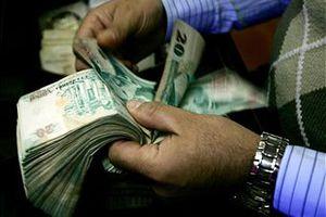 Στα 800 δισ. δολάρια το τουρκικό χρέος