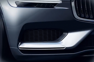Νέο concept ετοιμάζει η Volvo