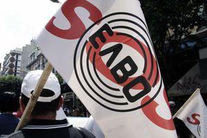 Συγκέντρωση εργαζομένων της ΕΛΒΟ, τη Δευτέρα, στα διόδια Μαλγάρων