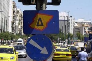 Επιστρέφει ο δακτύλιος στο κέντρο της Αθήνας