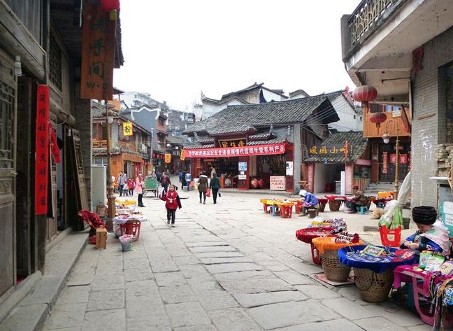 diaforetiko.gr : fenghuang2 Μια πόλη που δεν την έχει αγγίξει ο χρόνος