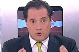 «Ο Τσίπρας με τις δηλώσεις του διώχνει λεφτά από τη χώρα»