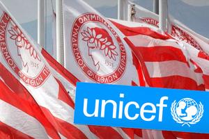 UNICEF και Ολυμπιακός παίζουν ποδόσφαιρο για τα παιδιά