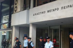 Τηλεφώνημα για βόμβα στα δικαστήρια Πειραιά