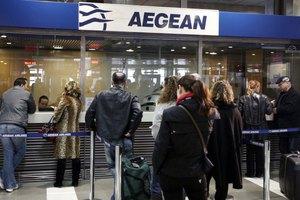 H AEGEAN προσφέρει δύο νέες κατηγορίες εισιτηρίων