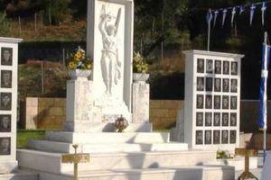 Εκδηλώσεις μνήμης για τα 70 χρόνια από των εκτέλεση των 49 στην Παραμυθιά