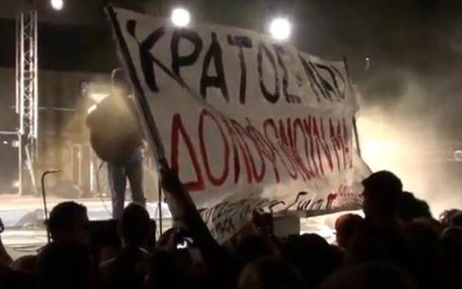 Αντιφασίστες διέκοψαν τη συναυλία του Σωκράτη Μάλαμα
