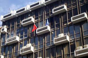 Κλειστά τα γραφεία της Χρυσής Αυγής στη Θεσσαλονίκη